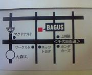 BaguS(バグース)