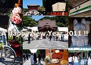 新潟を紹介するblog(ブログ)
