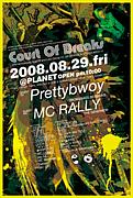 ◇◆>>Court Of Breaks<<◆◇