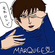MARQUEE(公認)ファンクラブ