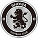 SHOWA FOOTBALL CLUB (市川市)