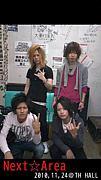 Next☆Area