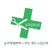 Sniplus