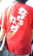井草高校 2年F組抱山クラス