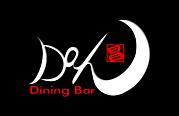 Dining Bar Daん