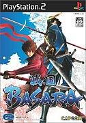 戦国BASARAは1から好き。