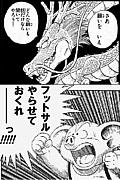 フットサルサークル【FC.ABE】