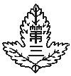 八王子市立第三小学校