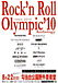 Rock'n Roll Olympic Anthology