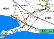 東三河の歩き方