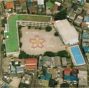 板橋区立板橋第三小学校