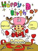 1987年11月25日生まれのME達