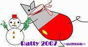 ネズミ研2007