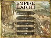 Empire Earth & ART OF CONQUEST