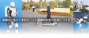 学院→総合機械2011