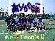 土浦日大テニス部-高見澤世代-
