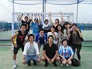 FC ANIMAL