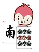 ミナミ久左衛門★雀ぴんく☆雀荘