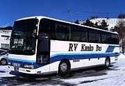 格安高速バス旅行☆