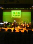 横浜ふぉーく村♪