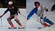 Ski-love net