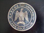 早稲田大学ローンゴルフクラブ