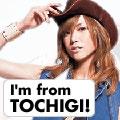 栃木から来ました。