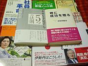 """読書朝食会""""Reading-Lab""""名古屋"""