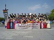 在日韓国青年会広島県地方本部