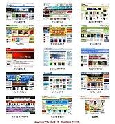 情報商材を見る目と詐欺被害対策