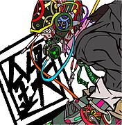 ☆絵描き見習い 鉄★