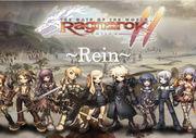 Ro2 Rein鯖 (仮)