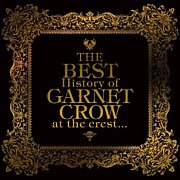 As the Dew / GARNET CROW