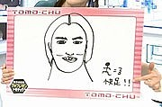 ☆坂田大輔☆新プリンス