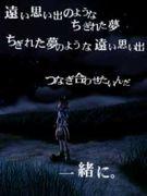 ゚+☆キングダムハーツ☆+゚