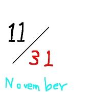 『11月31日』