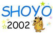 ★湘洋中学校2002年卒業生★