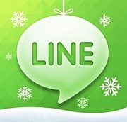 ★LINEユーザー限定★