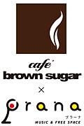 cafe brown sugar