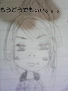 ★Love B炭酸★
