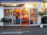 Criss—Selector's Shop—