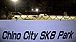 Chino City SK8 Park