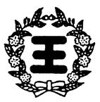 王江小学校