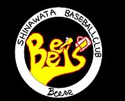 草野球チーム★☆BEERS☆★