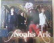 Noah's ark 総合ファンコミュ