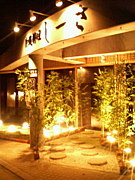 沖縄料理しーさ&隠れ家しーさ