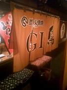 人情屋台【G1鳥】