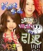 ☆masaaki*yukiRose☆
