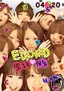 ELONDON