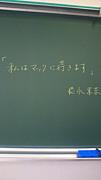 (^3^)/*258の会*(仮)